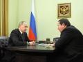 Встреча Владимира Путина с губернатором Архангельской области Ильей Михальчуком